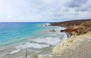 Wild und einsam ist die Küste im Süden Zyperns Foto: © Persian